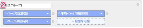 スクリーンショット 2011-07-24 11.29.04