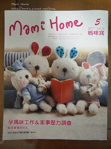 Mami Home