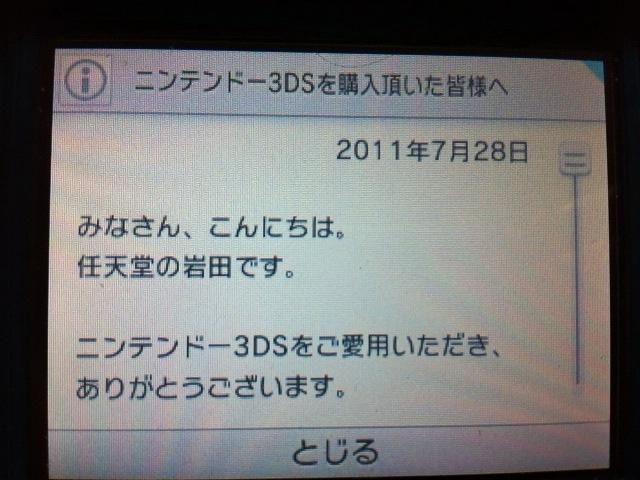 20110728215957