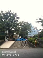 朝散歩(2011/7/31 7:15-7:30): 恵比寿南二公園