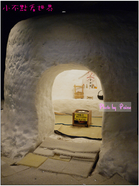 雪窟博物館-14.jpg