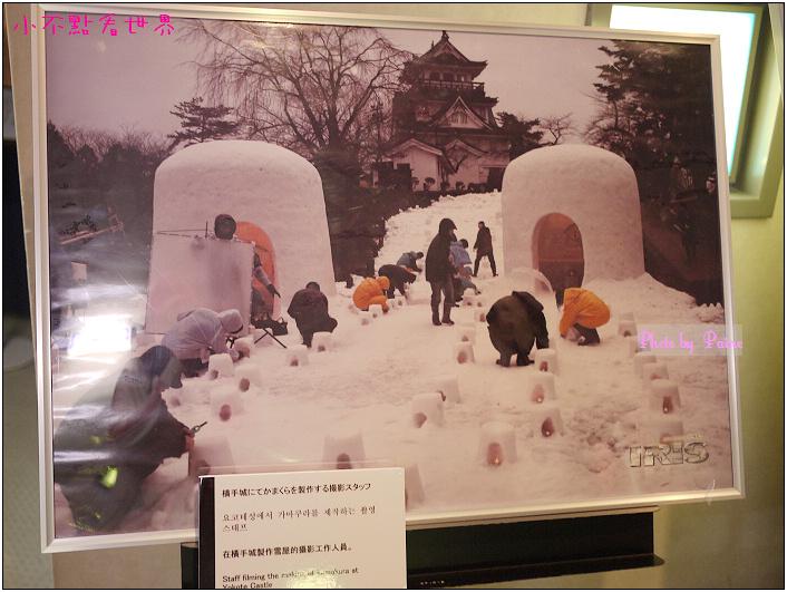 雪窟博物館-08.jpg