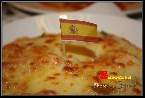 西班牙海鮮焗烤飯