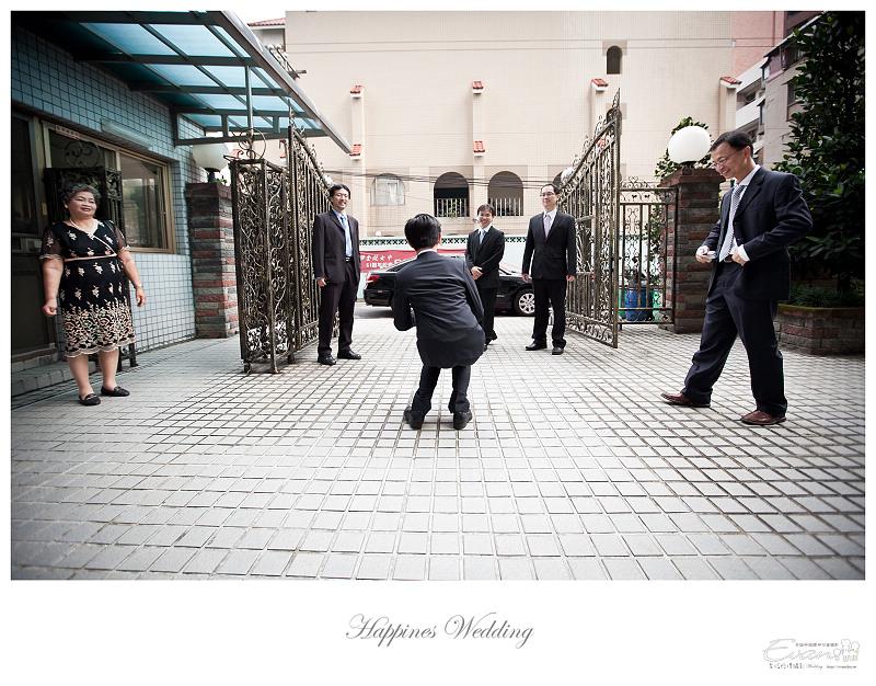 [婚禮紀錄]祥豐&京樺婚禮全紀錄_058