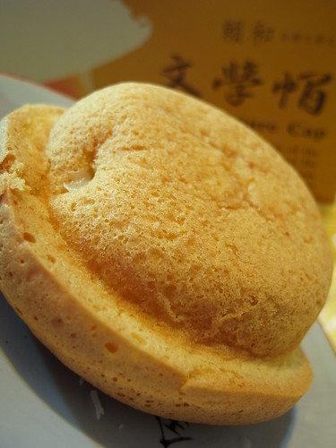 RIMG4335義華文學帽