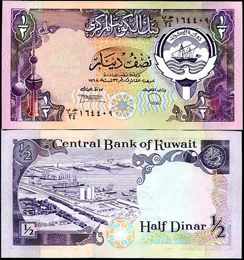1/2 Dinár Kuvajt 1980, Pick 12