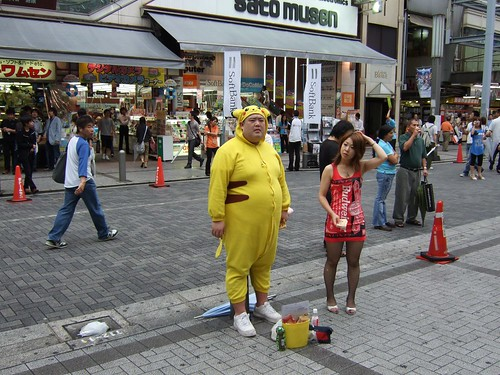 0808 - 15.07.2007 - Akihabara