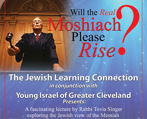 Jews For Jesus Founder v Rabbi Tovia Singer