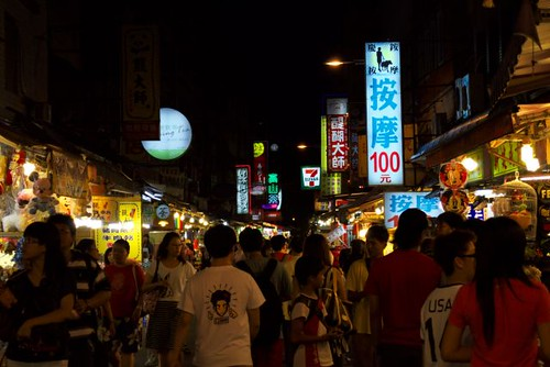 Danshui Night Market