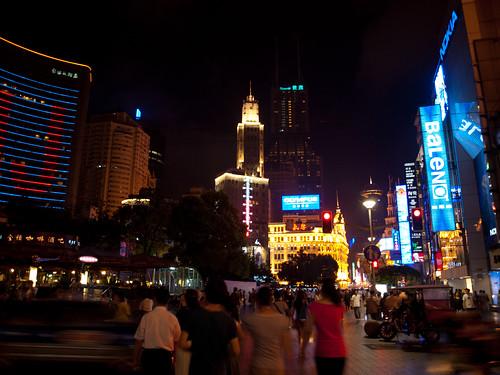 Nanjing Rd (01)