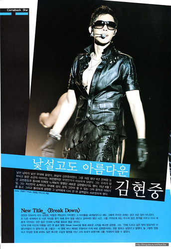 Kim Hyun Joong Junior Magazine July 2011 Issue