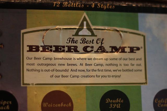 5928038003 a7fb43fab9 z Spotlight   Sierra Nevada Beer Camp