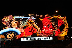 Nebuta 2010 (27) (adam.fenrick) Tags: summer festival japan paper aomori  lantern  nebuta honshu     thoku