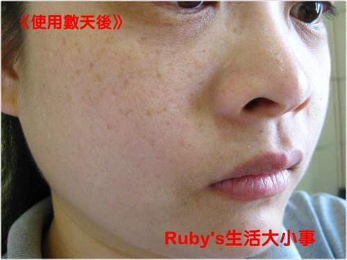 米肌精白皙晚安凍膜 (6)