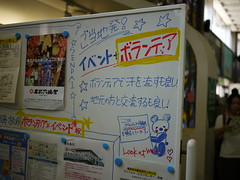 20110717VIC_05