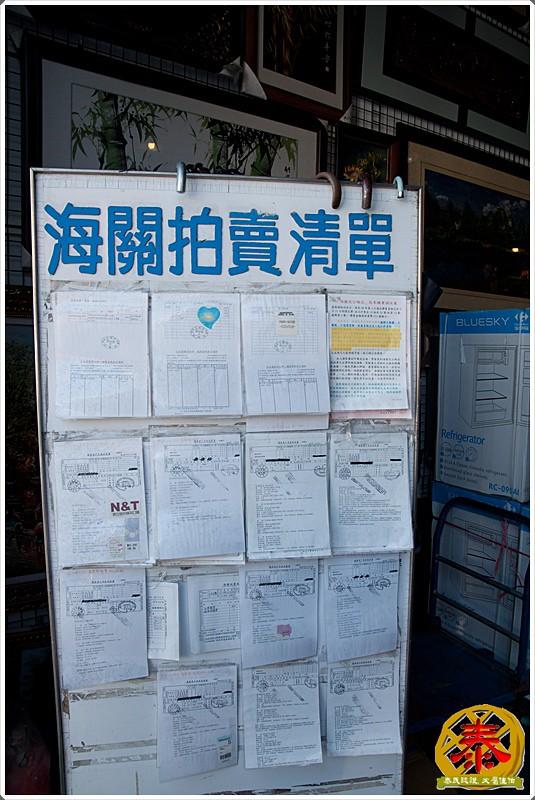 2011.07.08 基隆鬼扯開小差-國家級大創-7