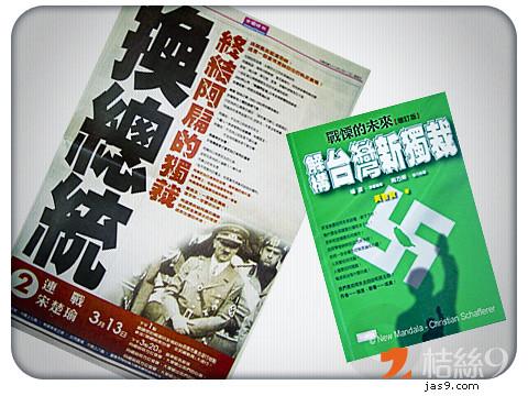 Nazi-Hitler-Obsession-3