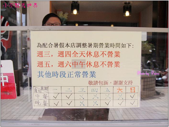 威風巴麵 (1).JPG