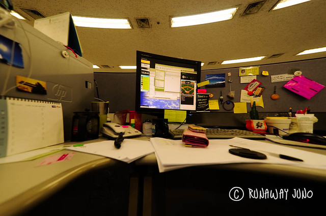Former cubicle