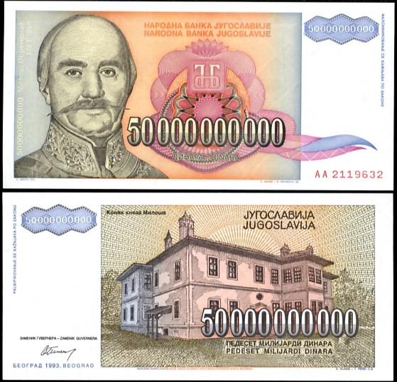 50 000 000 000 Dinárov Juhoslávia 1993, Pick 136