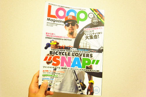 LOOP MAGAZINE Vol.10