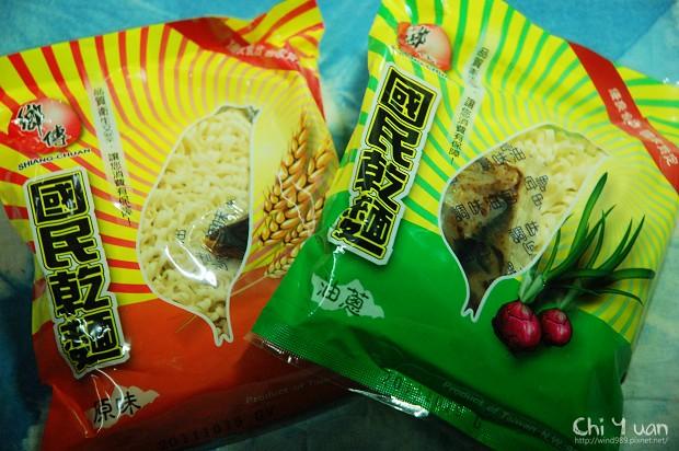 [試吃]鄉傳國民乾麵。原味&油蔥麵麵俱到,大呼過癮
