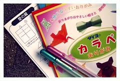 ダイヨのカラペおりがみ (Soft Ultra-thin Origami) + Aqua & Purple Gel Pens (MOON MEMENTO ✧ ムーン ・ メメント) Tags: japan paper japanese origami crafts gift pens paperfolding gelpens origamipaper stationary おりがみ 2011 origamicrane origamibird japaneseorigami karape daiyoushiko カラペ thinorigami