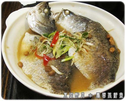 110718-鳳醬蒸鮮魚
