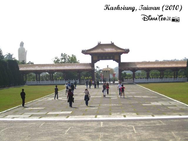 Fo Guang Shan 11