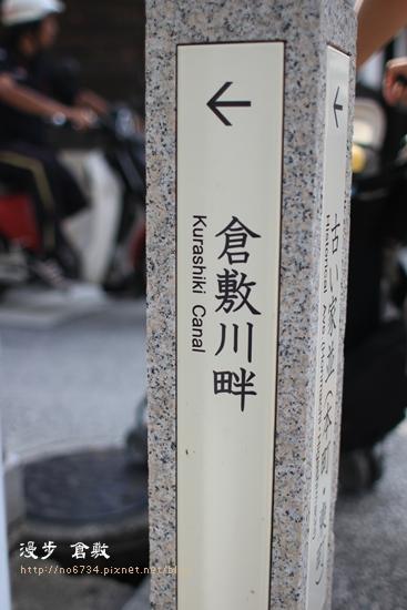 20110709_2ndDayKurashiki_1699 f