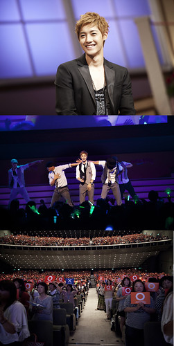 Kim Hyun Joong Playful Kiss Event in Tokyo [110802]