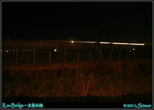 月亮與火車