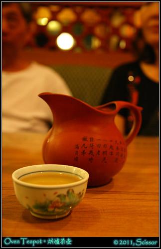 茶壺與茶杯