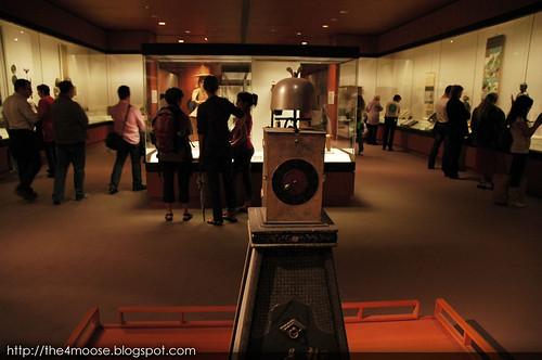 British Museum - Daimyo's Clock