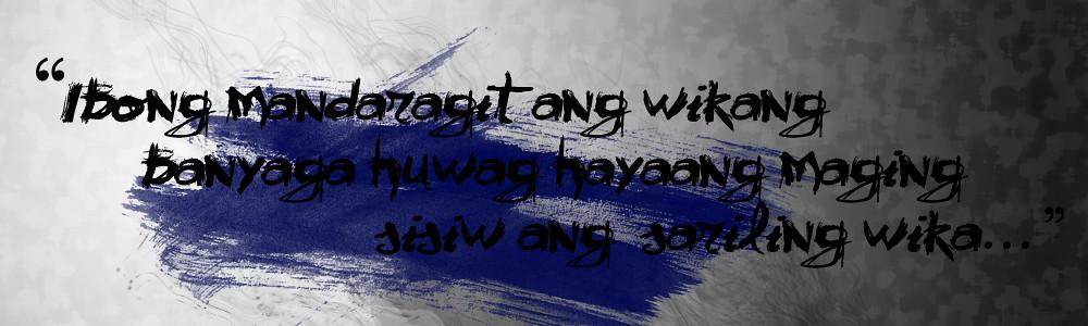 awit sa kultura at wikang filipino Ayon kay ashley mackenzie-white mula sa kagawaran ng kultura at pamana,   narito ang kanilang pambansang awit na kinanta sa wikang.