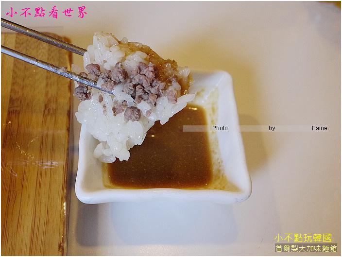 加味麵館 (15).jpg