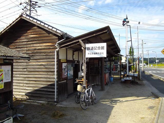 井笠鉄道記念館 #1
