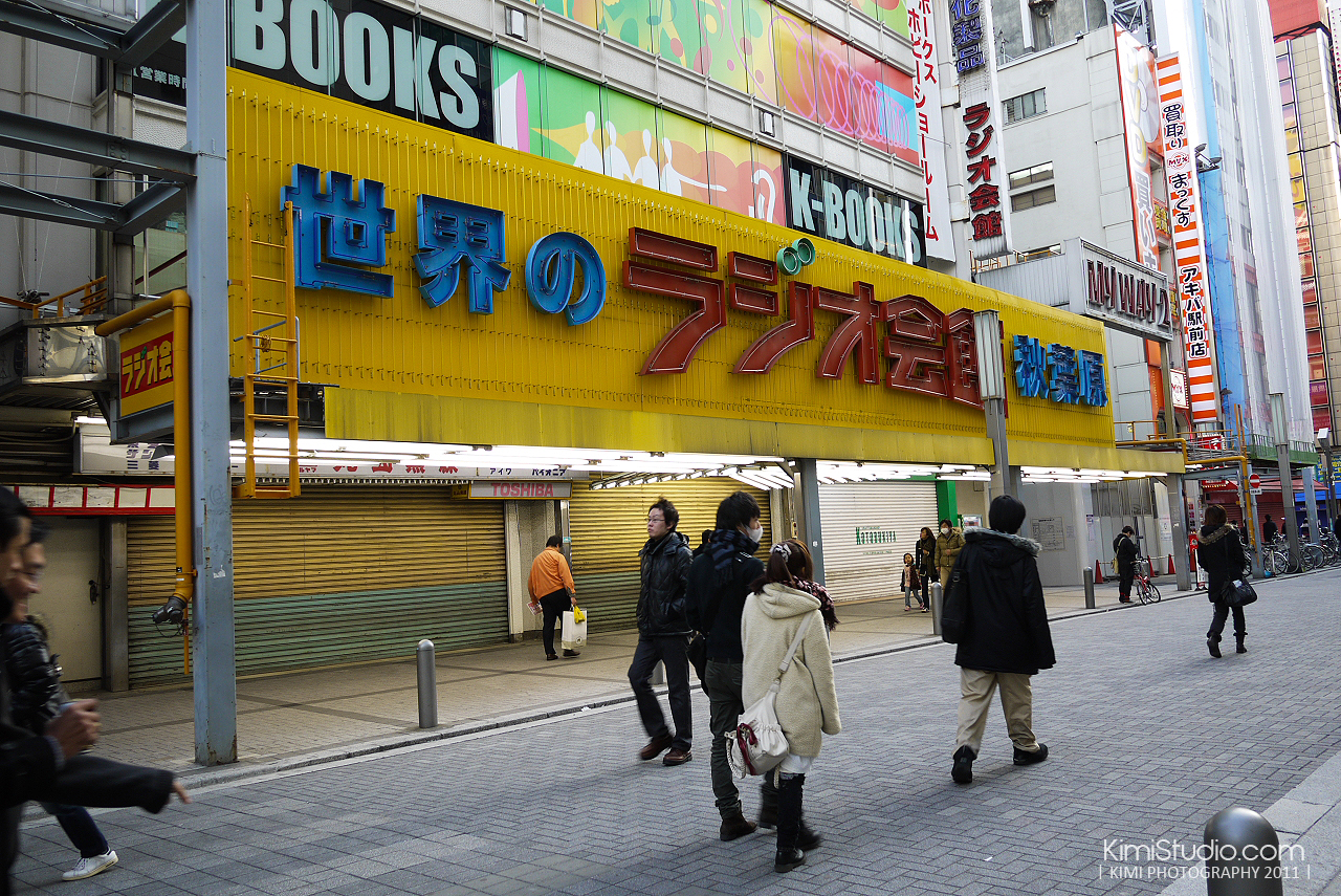 2011年 311 日本行-205