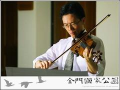 2011-金門花園「夏至關燈」音樂會-02.jpg
