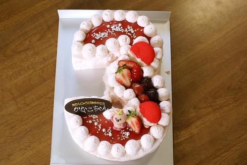 ハッピーナンバーケーキ
