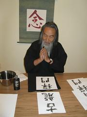 Kazuaki Tanahashi in gassho
