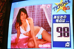 Gravure idol karaoke