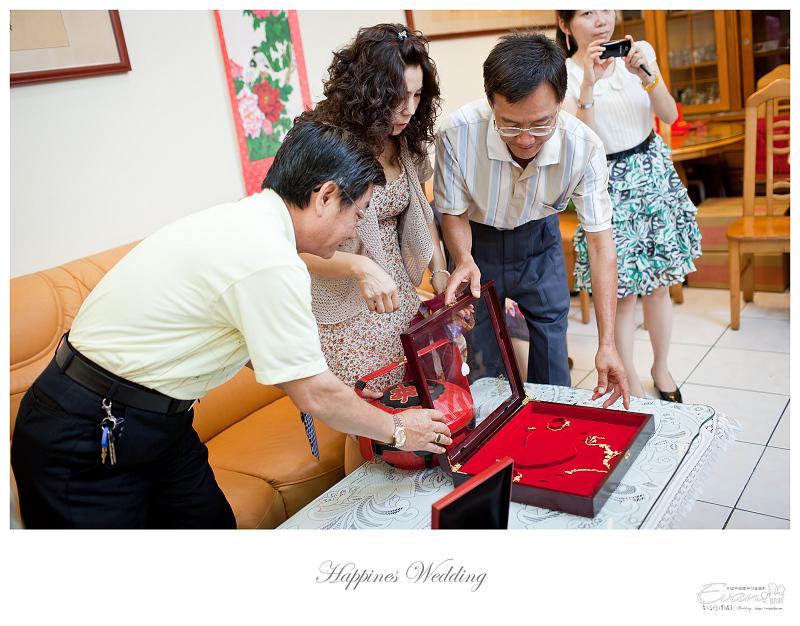 [婚禮攝影]致仲與秀騏 文定之喜_0077