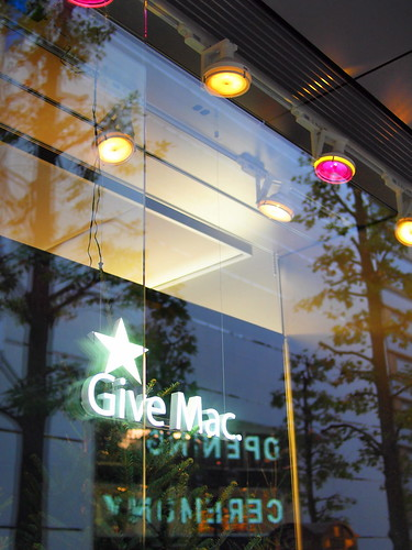 Apple Store 渋谷 - Give Mac.ツリー