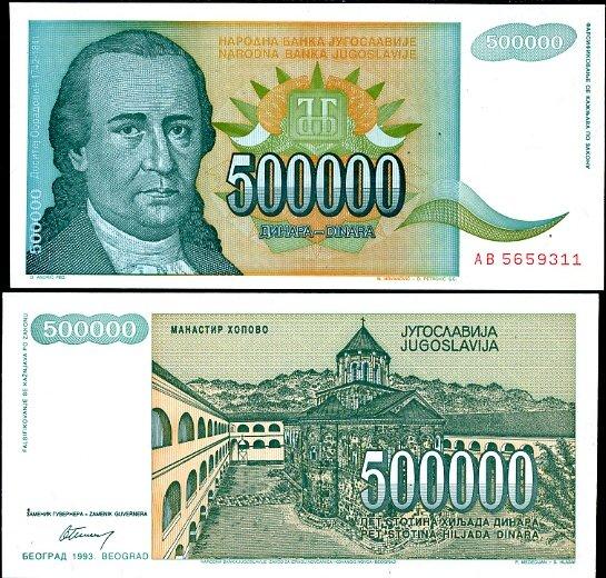 500 000 Dinárov Juhoslávia 1993, Pick 131