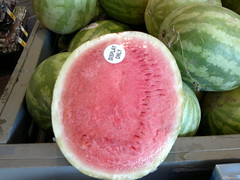 Display Personal Watermelon.