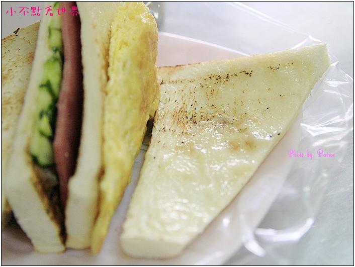 大胖碳烤三明治 (9).JPG