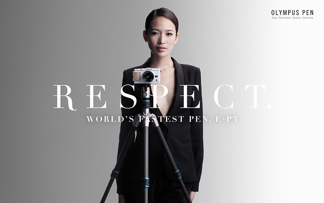 E-P3_Girl Respect_wallpaper_1440x900