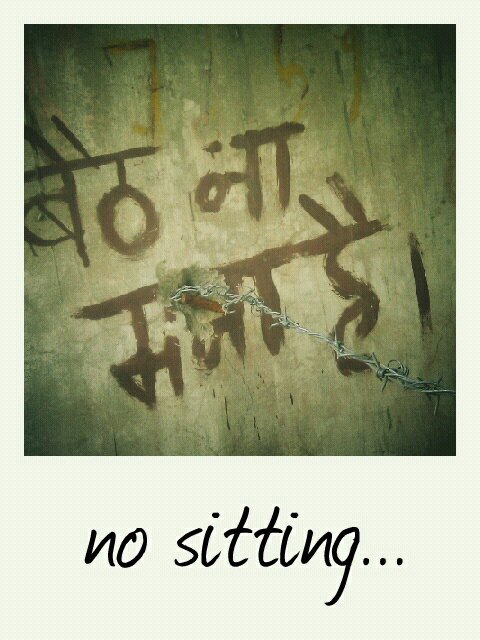 Sitting not allowed