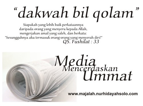 MediaCerdaskanUmat